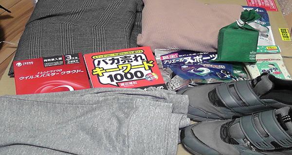 お金を稼ぐ必勝法!初心者せどり練習&不用品販売で10万円ゲット!