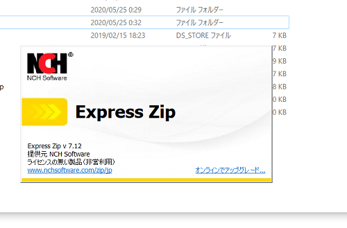 EXPRESS ZIP