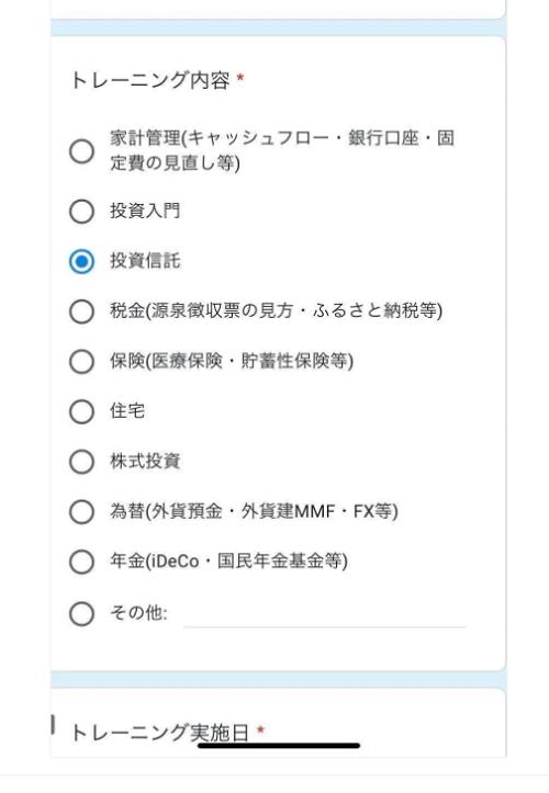 ABCashのトレーニング内容選択画面