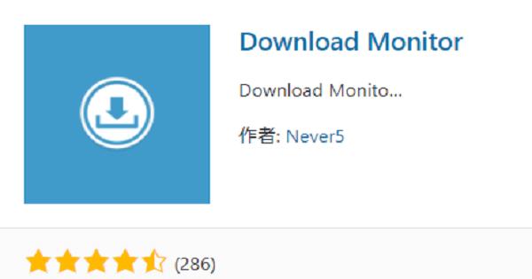 Download Monitorでダウンロードページ作成方法!保存版